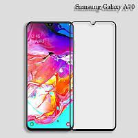 Защитное стекло 2.5D на весь экран (с клеем по всей поверхности) для Samsung Galaxy A70