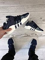 Кроссовки мужские Adidas Parley! Распродажа!Кросы, кросовки, кеды, адидас, 41 размер