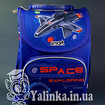 """Рюкзак школьный, каркасный PG-11 """"Space"""" 556016 Smart, фото 2"""