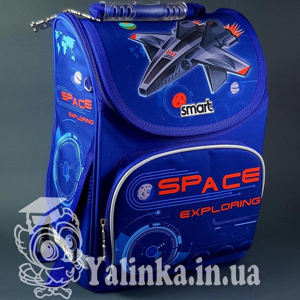 "Рюкзак школьный, каркасный PG-11 ""Space"" 556016 Smart"