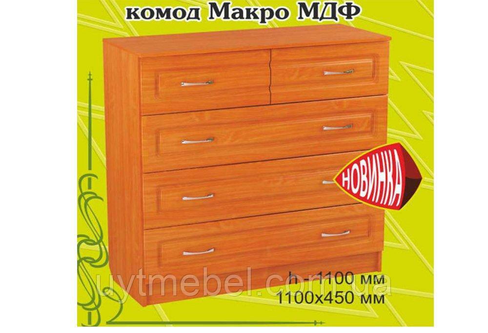 Комод Макро ольха (АЛЬФА)