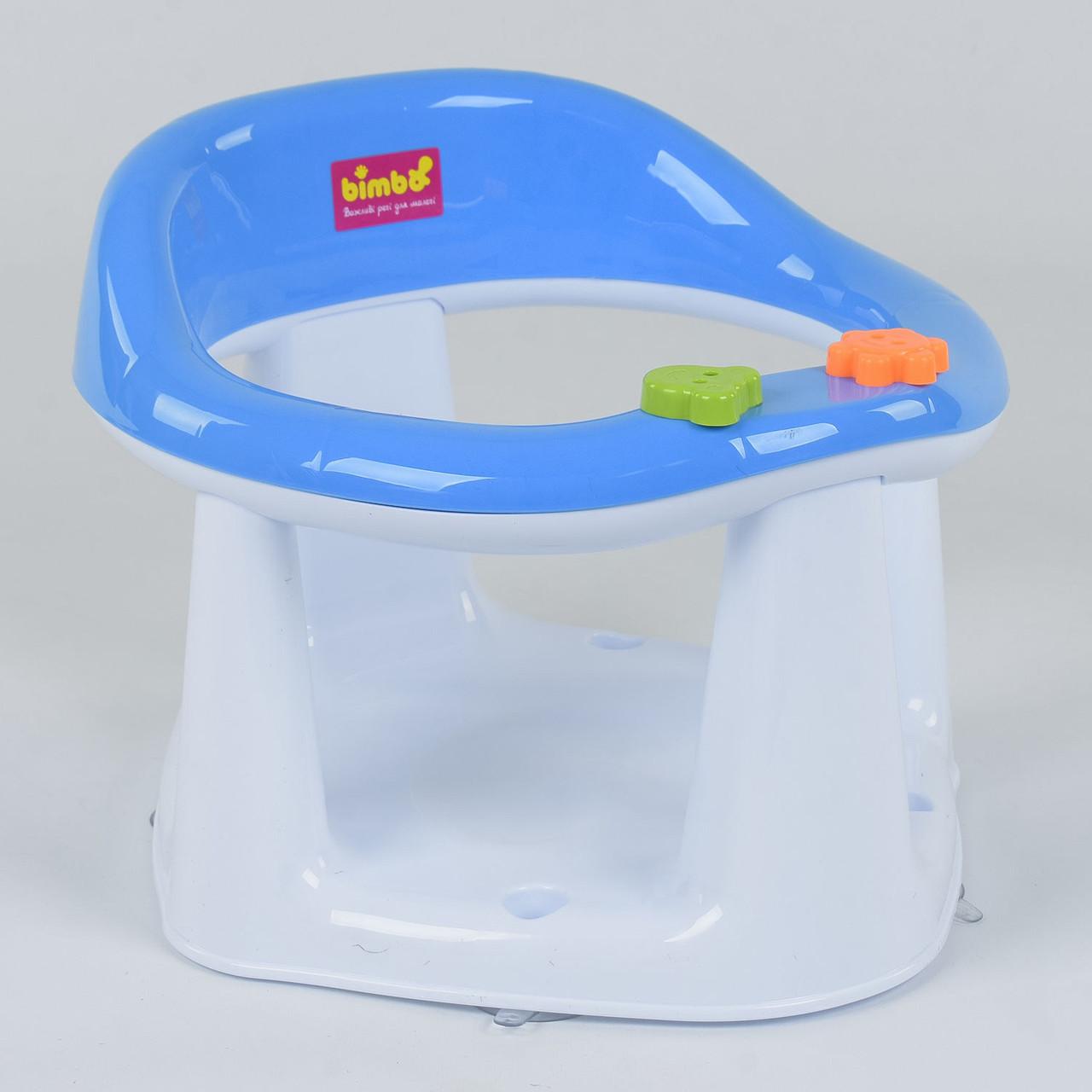Детское сиденье для купания на присосках BM-55005 Blue-White Гарантия качества Быстрая доставка