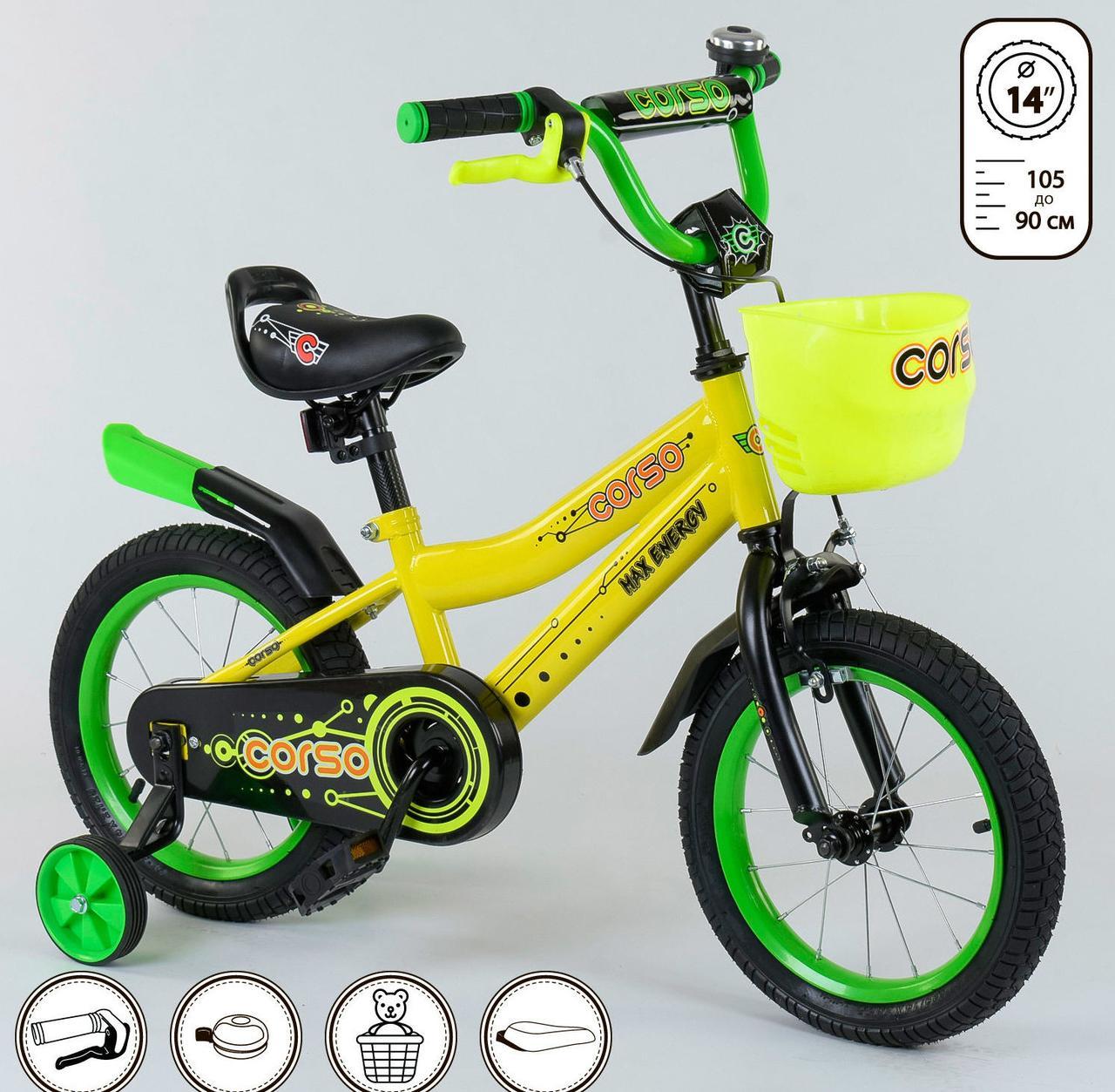 """Бесплатная доставка! Велосипед 14"""" дюймов 2-х колёсный R-14135 """"CORSO"""""""