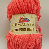 Пряжа плюшевая HiMALAYA DOLPHIN BABY. Цвет коралловый.