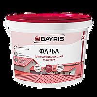 Фарба акрилова для дахів БАЙРІС (Біла) 5 л