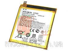 Аккумулятор (АКБ батарея) Asus C11P1601 (ZenFone 3 ZE520KL), 2650mAh