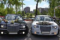 Заказать свадебный автомобиль Крайслер 300 С. Киев
