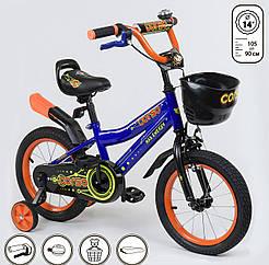 """Бесплатная доставка! Велосипед 14"""" дюймов 2-х колёсный R-14777 """"CORSO"""""""