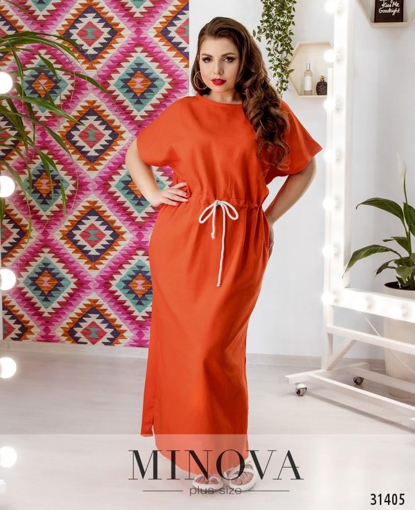 96aada2a2c02914 Платье летнее длинное лен Большого размера Оранжевый - Интернет магазин  «miss-podium» в