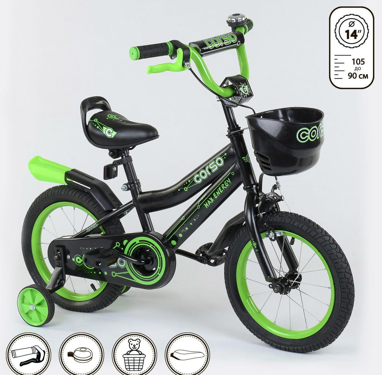 """Бесплатная доставка! Велосипед 14"""" дюймов 2-х колёсный R-14922 """"CORSO"""""""