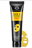 Маска золото Images 60грамм, фото 1