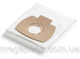Фильтр-мешки из нетканого материала FLEX FS-F VC/E 21-26 L VE5