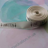 Атласная лента с печатью, фото 1