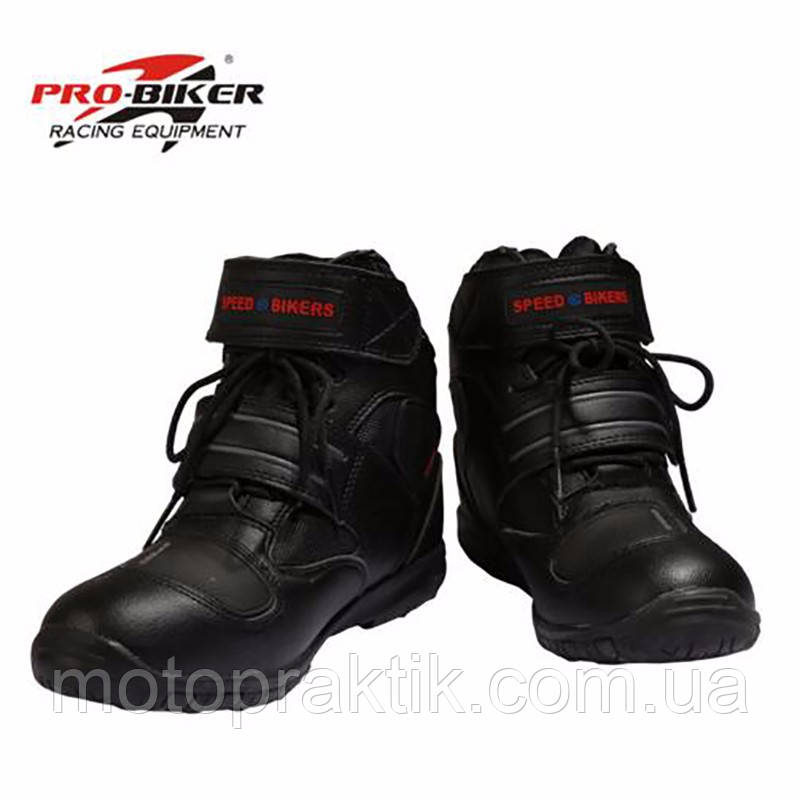 Pro-Biker Speed A005 Black Boots, 40, Мотоботинки з захистом
