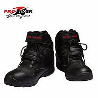 Pro-Biker Speed A005 Black Boots, 40, Мотоботинки з захистом, фото 1