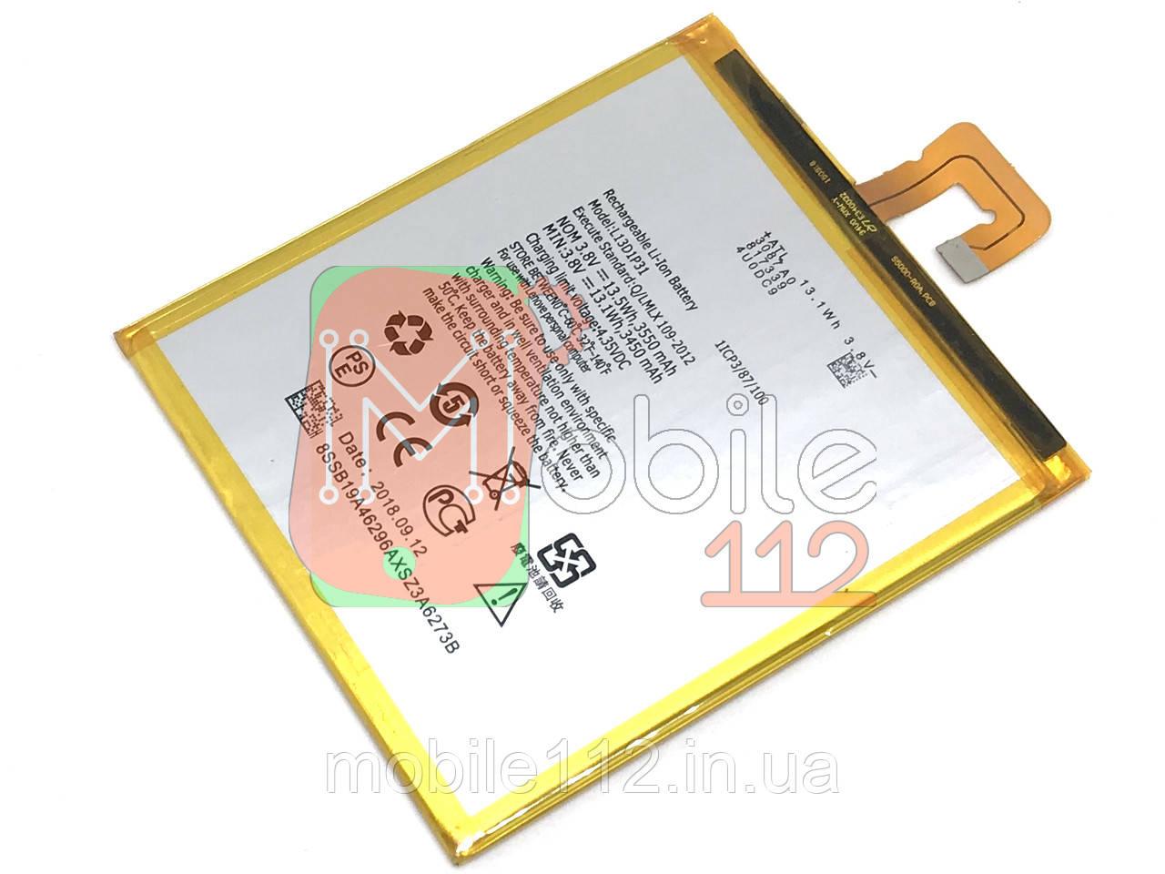 """Аккумулятор (АКБ Батарея) Lenovo L13D1P31 (A3500 IdeaTab 7.0"""" A7-50 A7-10 A7-20 A7-30 S5000), 3450 mAh"""