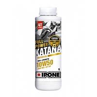 Масло моторное IPONE Full Power Katana 10W50 1л