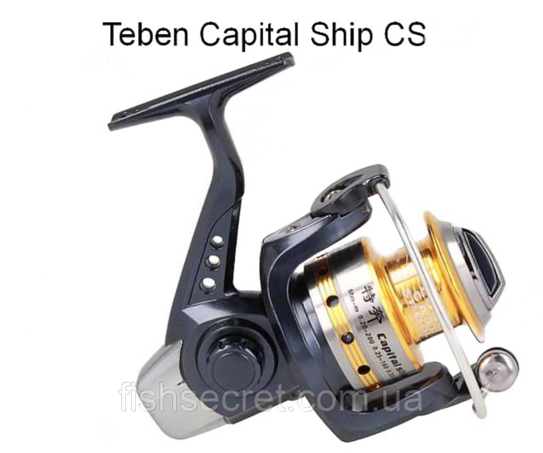 Катушка безынерционная Teben Capital Ship CS300