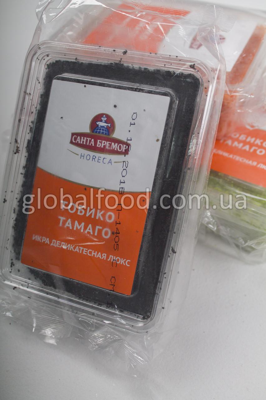 Икра Тобико Тамаго Чёрная Замороженная (0,5 кг.)