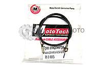 Трос спідометра Yamaha JOG SA 36/39J / GEAR Mototech