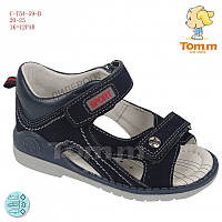 Детские синие сандалии на липучках для мальчика Размеры 20-25