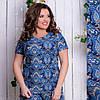 Нарядная женская летняя трикотажная футболка батал с разноцветными красивыми узорами. Арт-2001/4