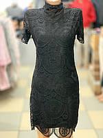 KikiRiki. Гіпюрове чорне вечірнє плаття з стійкою.Оригінал.Туреччина.