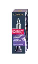 Loreal Revitalift Филлер Вокруг глаз 15 мл Код 23089