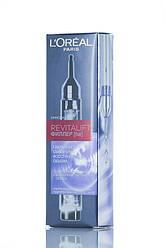 Loreal Revitalift Філлер Сироватка - Антивіковий Відновник Обсягу