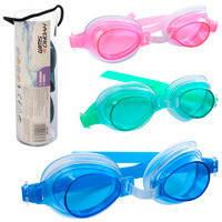 Детские очки для плавания BestWay 21084 с широким углом обзора (3 цвета, 3-6 лет)