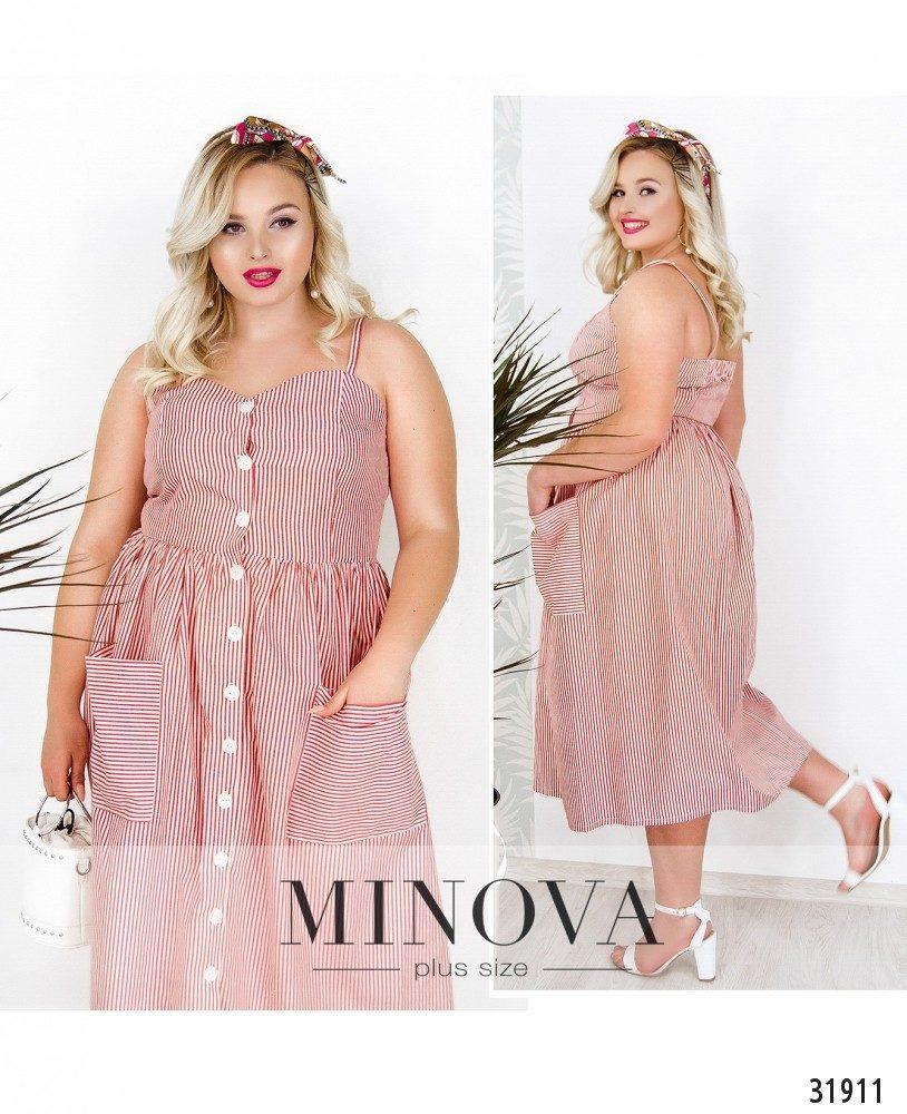 Нарядное платье      (размеры 48-58)  0177-22