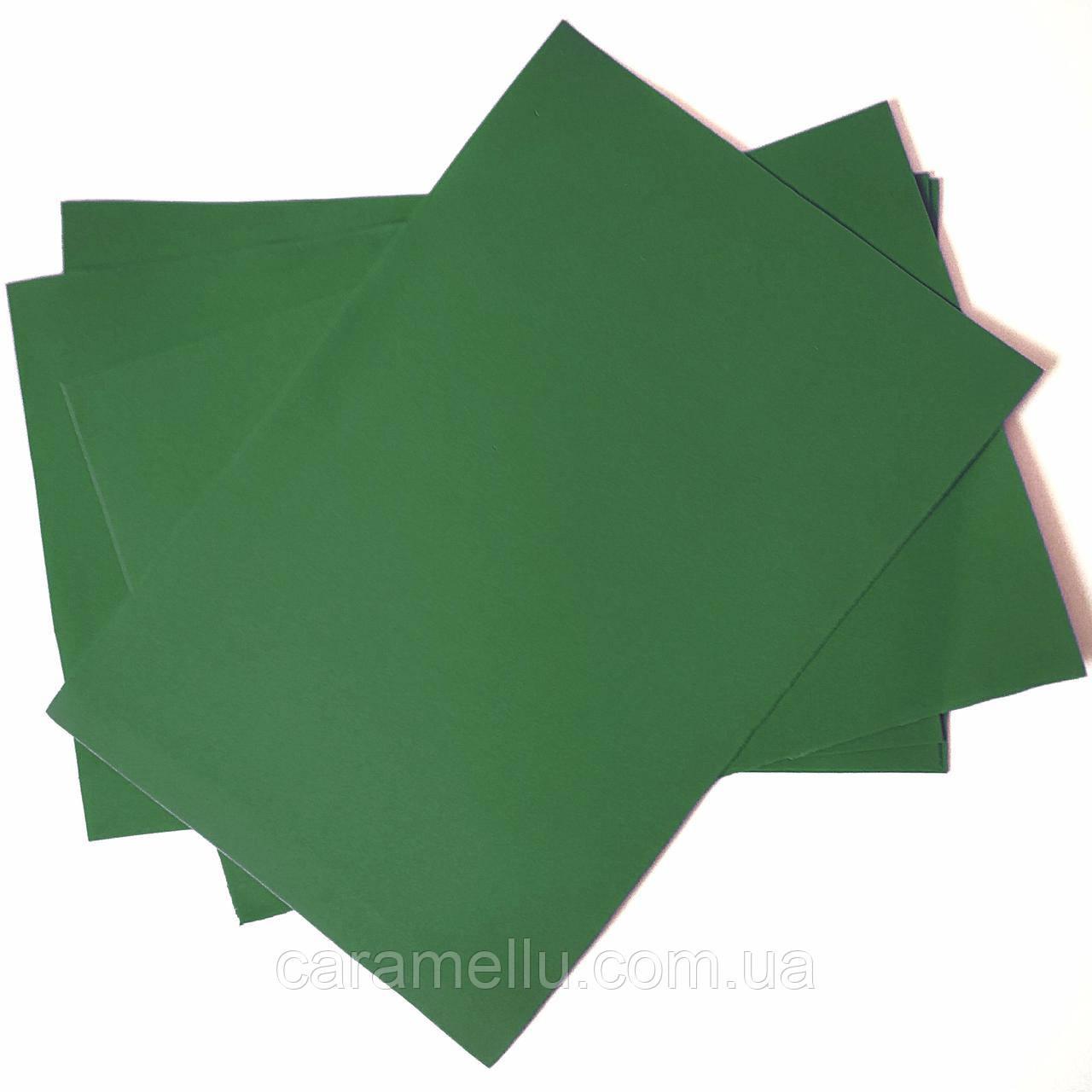 Фоамиран Зефирный Темно-зеленый, 1мм, 20×30см А4.