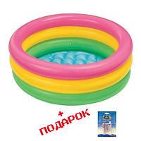 Детский надувной бассейн Intex 57107 - Радуга  61*22 см