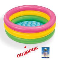 Детский  бассейн надувной Intex  - для малышей 86*25 см