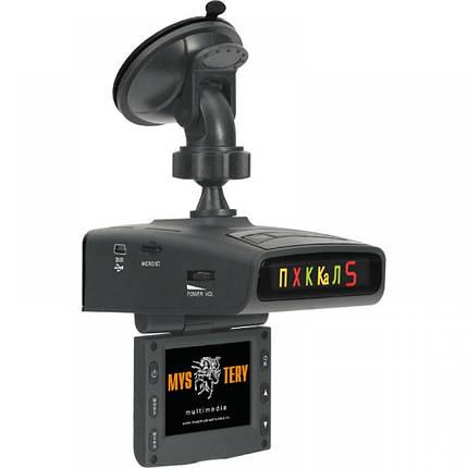 Комбинированное устройство Mystery MRD-820HDVS, фото 2
