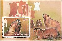 Монголия 2000 сурки - блок - MNH XF