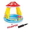 Детский надувной бассейн Intex с крышей Грибок - Фото