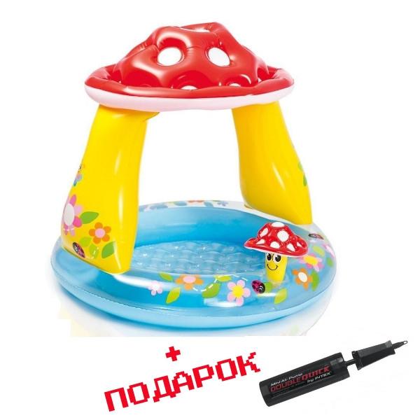 Детский надувной бассейн Intex с крышей Грибок
