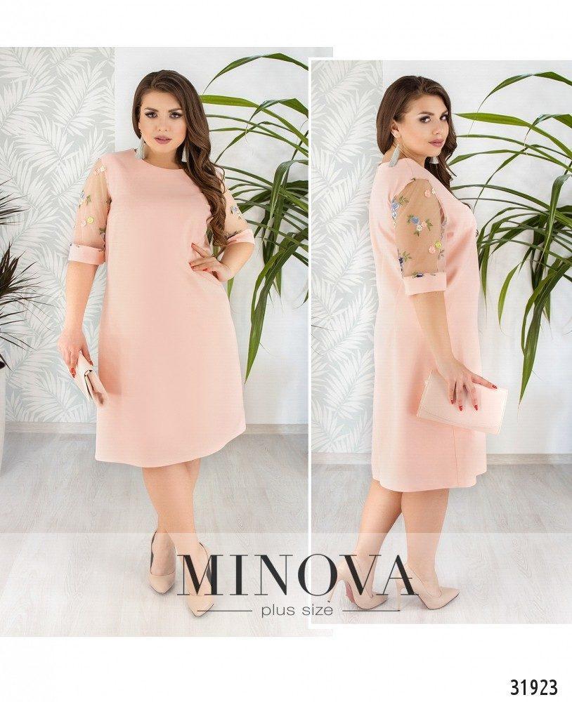 Нарядное платье      (размеры 48-56)  0177-36