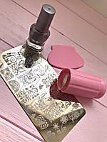 Маникюрный набор стемпинга для ногтей + Пластина + Краска для стемпинга, фото 1