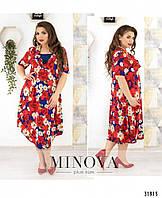 Нарядное платье      (размеры 58-64)  0177-39