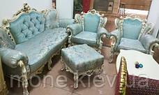 Комплект мягкой мебели в стиле барокко Белла  Rio Big, диван и два кресла 3+1+1 (В НАЛИЧИИ), фото 2