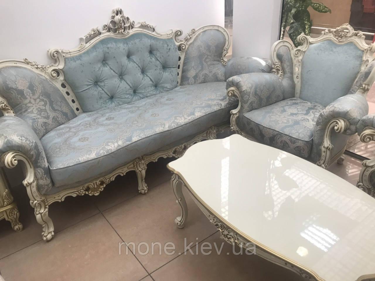 Комплект мягкой мебели в стиле барокко Белла  Rio Big, диван и два кресла 3+1+1 (В НАЛИЧИИ)