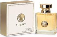 Набір жіночий Versace Pour Femme White edp 5 + BL 25 + SG 25, фото 1