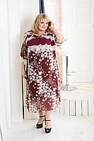 Платье,большие размеры от 66 до 72