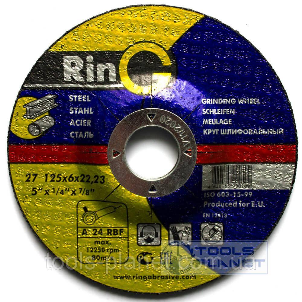 Круг зачистной по металлу Ring 125 х 6,0 х 22.2 прямой, фото 1