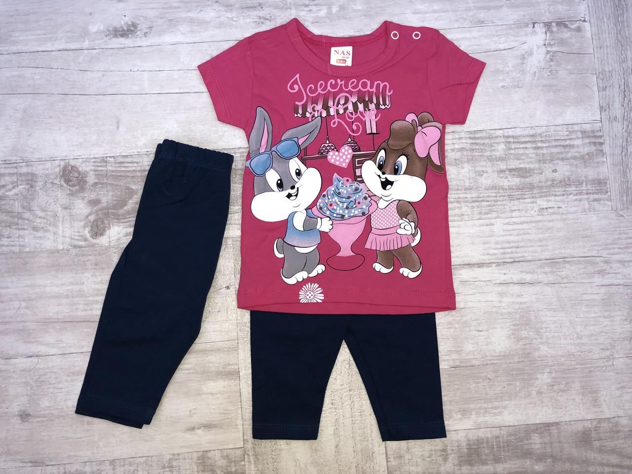 Детский костюм 9-12-18 мес.