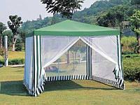 Садовыйо павильон-шатер с москитной сеткой 3х3 м S631