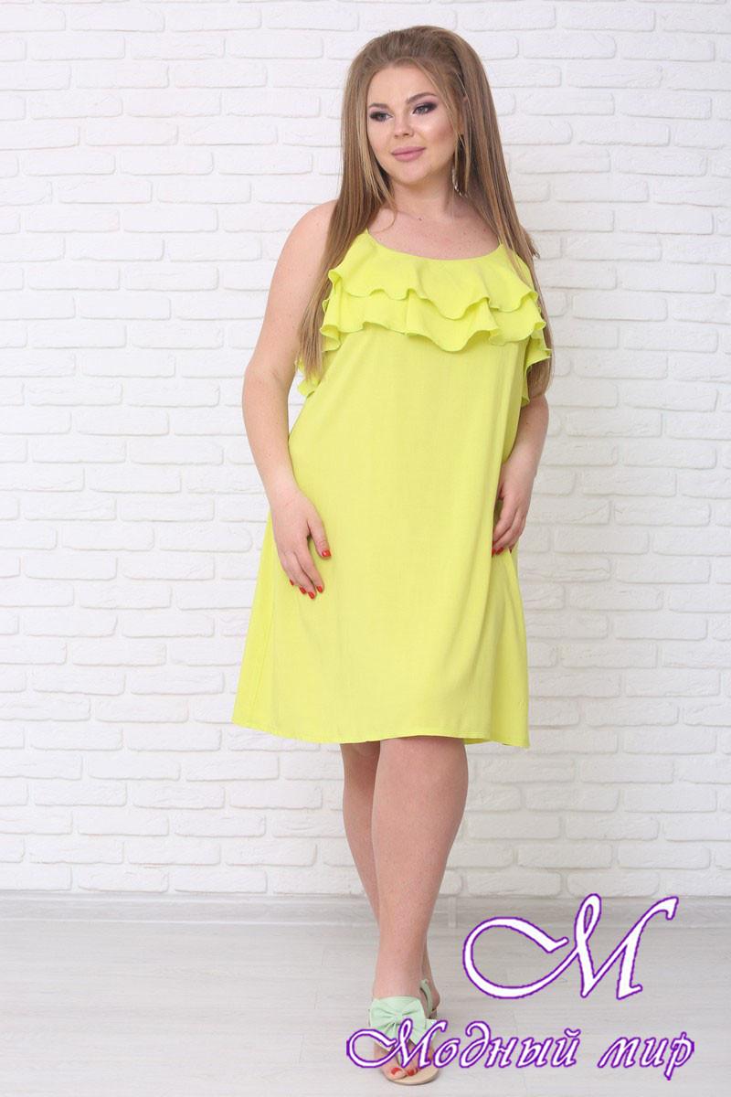 Красивое летнее платье большого размера (р. 42-90) арт. Адель