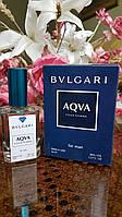 Мужской парфюм Bvlgari Aqua pour homme тестер 50 ml (булгари аква пур хом) Diamond ОАЭ (реплика)